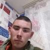 Николай, 22, г.Абакан