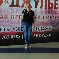 Натали, 45 лет, Дева, Улан-Удэ