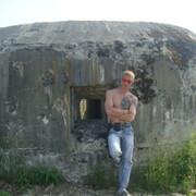 Alex 38 Холмск