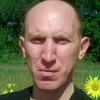 сергей тропин, 32, г.Ульяновск