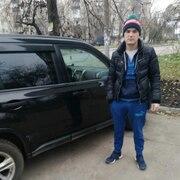 Artem, 26