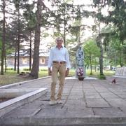 Николай 61 Плавск
