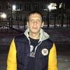 Aleksey, 28, Asbest