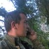 Степан, 25, г.Львов