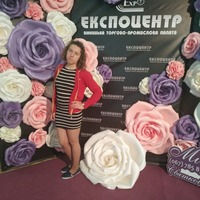 Люда, 21 год, Стрелец, Винница