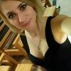 Liliya, 24, Kupiansk