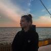 Полина, 18, г.Челябинск