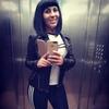 Кристина, 29, г.Воронеж
