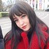 Карина, 19, г.Кривой Рог
