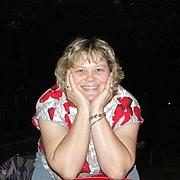 Ann 54 Лесной Городок