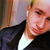 Андрей, 19, г.Иркутск