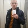 Nikolay, 24, г.Слюдянка