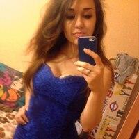 Мария, 22 года, Козерог, Москва