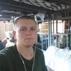 Андрей, 23, Рубіжне