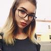 Ната, 20, г.Ивано-Франковск