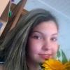 Мария, 18, г.Первоуральск
