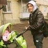 Андрей, 26, г.Желтые Воды