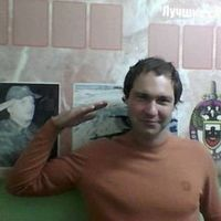 Михаил, 40 лет, Скорпион, Москва