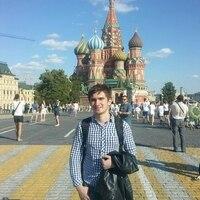 Салим, 25 лет, Рыбы, Нижний Новгород