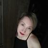 Екатерина, 45, г.Челябинск