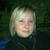 Мариша, 34 года, Телец, Самара