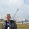 Александр, 28, г.Ростов-на-Дону