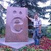 Юрий, 43, Зеленодольськ