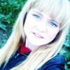 олеся, 16, г.Заозерный
