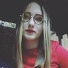 Полина, 19, г.Благовещенск (Амурская обл.)