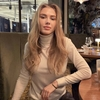 Sofiya, 22, г.Ивано-Франковск