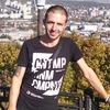 Пётр, 30, г.Полтава