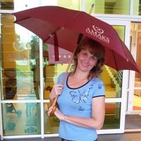 Ольга, 52 года, Близнецы, Астрахань