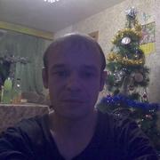 денис 32 Краснокамск