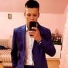 Богдан, 21, г.Краснодар