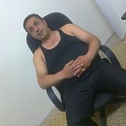 ARMEN 45 Yerevan
