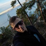 Павел 26 Осло