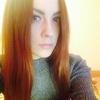Валерия, 22, г.Краснодар