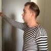Wladimir, 26, г.Den Haag
