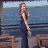 Anna, 29, г.Бреша