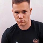 Владислав 22 Челябинск