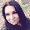 Yuliya, 23, Novouralsk