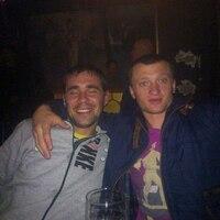 Александр Саид, 36 лет, Рыбы, Одесса
