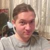 Максим, 25, г.Кобург