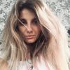 Аня, 26, г.Белгород