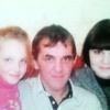 Сергей, 54, г.Соликамск