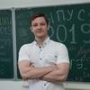 Алексей, 19, г.Камень-на-Оби