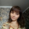 Лилия, 26, г.Аксай