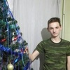 Никита, 19, г.Кострома