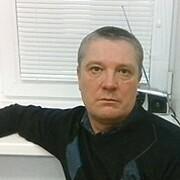 Герман 51 Владимир