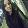 Elena, 25, г.Кунгур